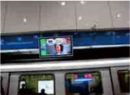 AVE-3xxシリーズ:駅