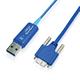 USB3 Visionカメラ用 USB3.0 アクティブ光ケーブル(Aオス・マイクロBオス)