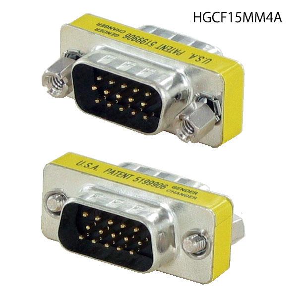 HGCF15MF4A製品イメージ